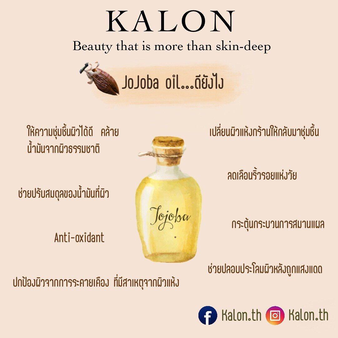 KALON Q 10 Advance Serum
