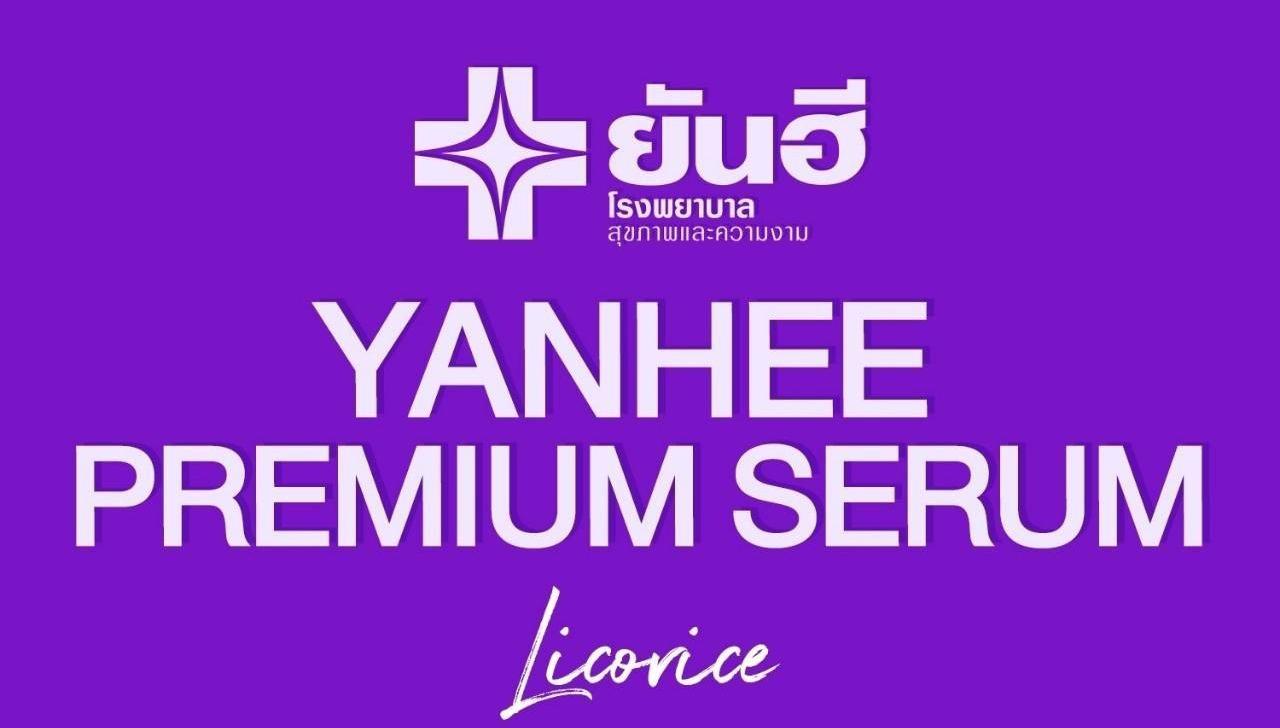YANHEE-PREMIUM-SERUM
