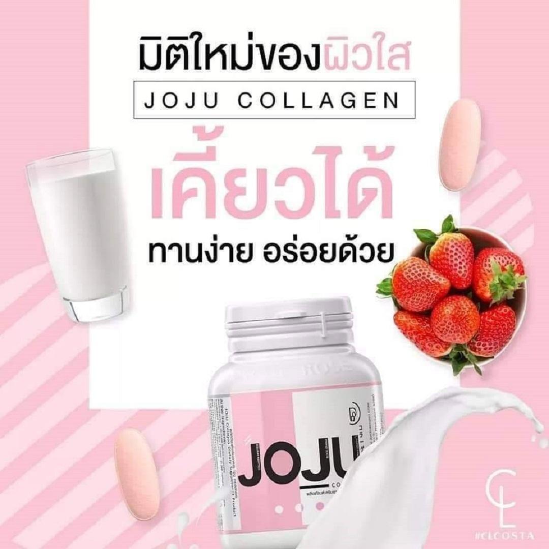 jojucollagen-คอลลาเจนผิวใส