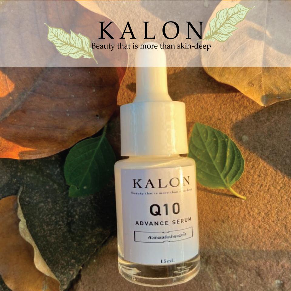 KALON Q10 ADVANCE SERUM