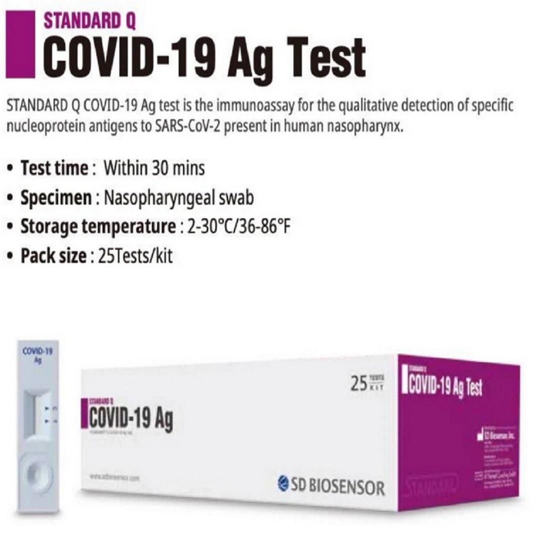 ชุดตรวจโควิด19-COVID-19-Ag-Test