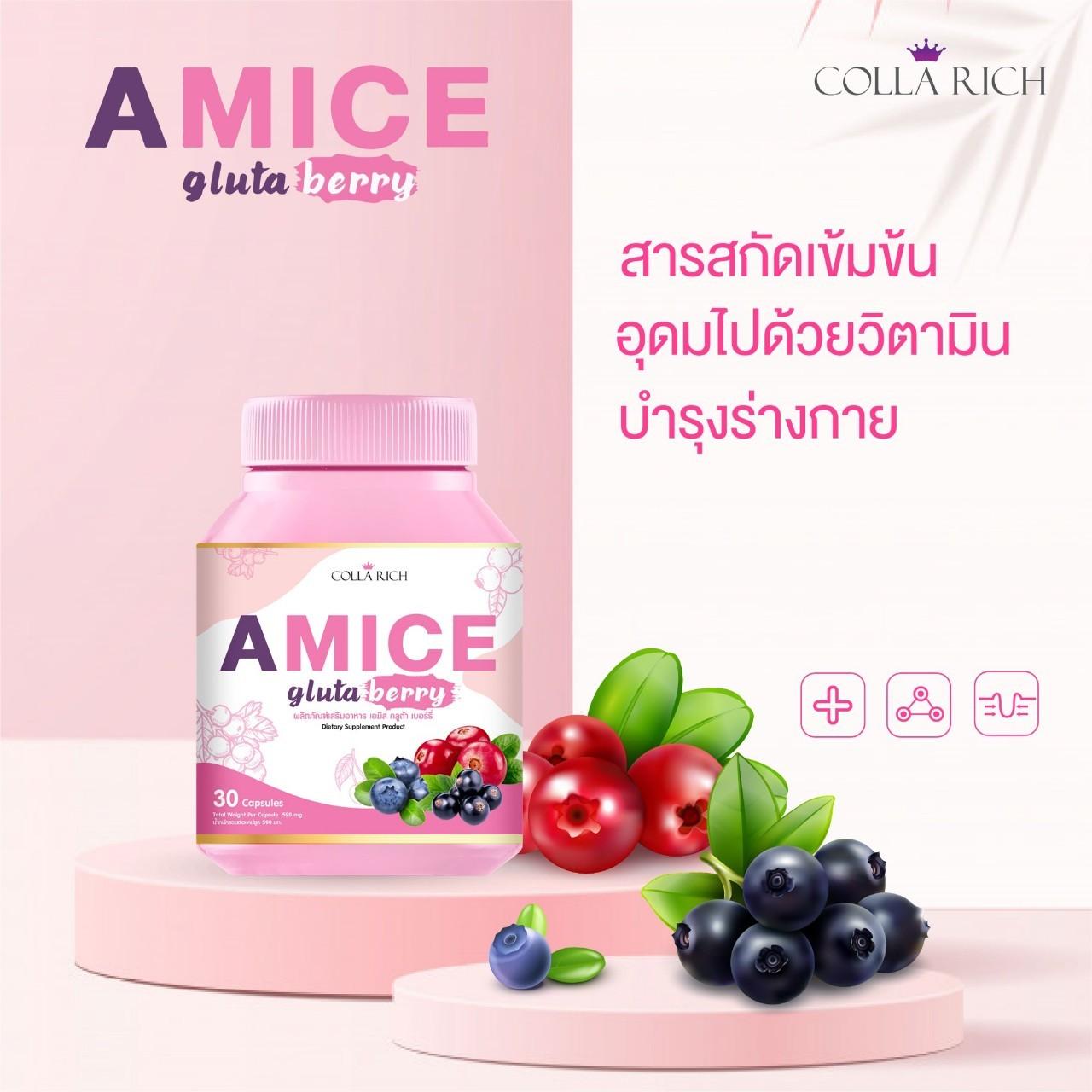 Vitamin-คอลพลัส-ส้มริซสึ-กลูต้า